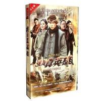 正版电视剧dvd谁是真英雄杀倭令小沈阳王刚珍藏版连续剧13DVD碟片
