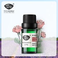AFU阿芙 小产区玫瑰精油 5ml 正品单方精油 支持货到付款