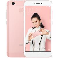 【支持礼品卡】MI 小米  红米4X 全网通版 3GB+32GB 移动联通电信4G手机 金属机身 5英寸屏幕