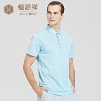 恒源祥短袖t恤中年男士夏季桑蚕丝浅蓝色商务休闲POLO衫翻领体恤