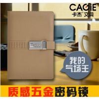 卡杰A5时尚商务密码本带锁日记本手账文具笔记本记事本子盒装