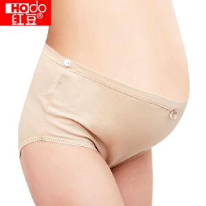 红豆内裤女全棉孕妇裤头 纯棉三角裤3条装高腰弹力舒适托腹透气可调节内衣