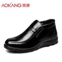 奥康男鞋 棉鞋男士商务正装皮鞋高帮保暖棉皮鞋男