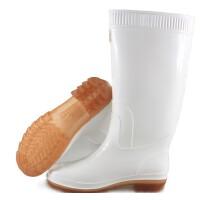 青岛双星食品加棉套卫生靴*高筒卫生雨鞋男款TH-9926-1
