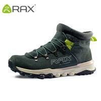 【店铺首页领券满299减200】RAX新品防水登山鞋 防滑保暖户外鞋 真皮男鞋336