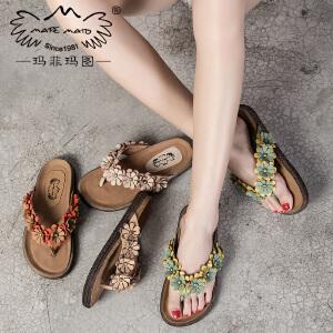 玛菲玛图人字拖鞋女夏时尚外穿真皮平底个性钉珠花朵英伦凉鞋17潮1316-31