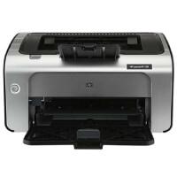 惠普/HP 1108 家用办公黑白激光打印机1108打印机商用学生a4替代1106