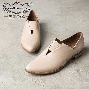 玛菲玛图17春季复古休闲鞋真皮松紧套脚深口单鞋女撞色平跟皮鞋小白鞋子1710-10D