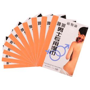 [当当自营]雅润  男士专用湿巾 润滑油润滑剂成人情趣用品1p*10