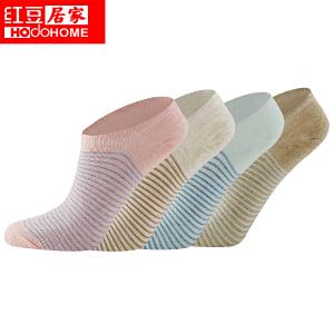 红豆袜子女短袜 2017春夏柔棉舒适时尚条纹船袜4双装