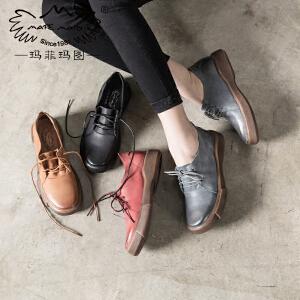 玛菲玛图 2017春季新复古擦色女鞋系带休闲鞋中跟文艺圆头平跟英伦深口单鞋1167-2LY