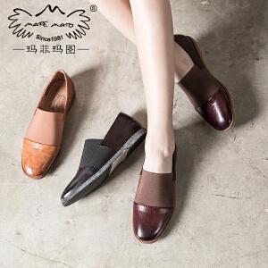 玛菲玛图2017春新款女鞋平跟双色时尚休闲单鞋女舒适百搭鞋英伦乐福鞋1703-6