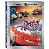 正版 3d蓝光碟赛车总动员Cars影1080P高清蓝光3D+2D电影2dvd