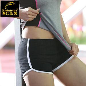 【99元三件】渔民部落运动短裤女士夏季跑步健身速干三分裤弹力显瘦瑜伽训练裤868207
