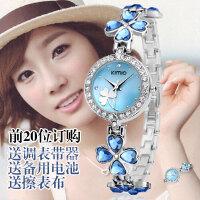 正品包邮KIMIO手表女韩国时尚学生女表潮流四叶草女士手表 手链表