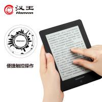 汉王电子书-阅+,高清显示触控墨水屏,汉王电纸书,6英寸电子阅读器,无闪烁护眼电子书,8G内存WiFi无线下载