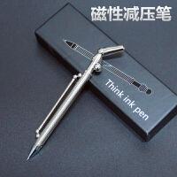减压笔Think ink pen金属中性笔磁性笔磁力创意笔办公室减压玩具