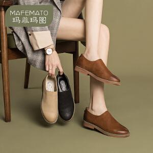 【下单立减10元,满299-50】玛菲玛图 春季新款平底鞋复古真牛皮深口单鞋女圆头休闲小皮鞋女108-3S