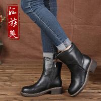 短靴女秋冬汇族美2017新款女鞋女靴子平底复古风牛皮真皮马丁靴