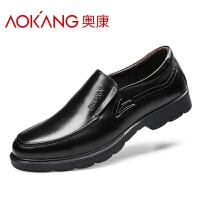 奥康男鞋皮鞋 商务休闲皮鞋男真皮英伦软面皮套脚单鞋潮鞋