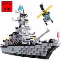 全店满99包邮!启蒙积木航母模型拼装玩具军事塑料拼插男孩6-10岁儿童礼物