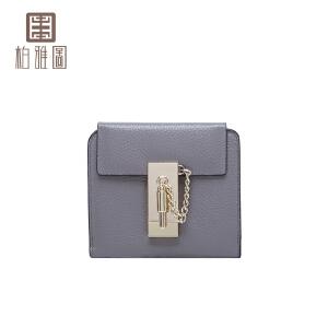 【支持礼品卡支付】柏雅图 新款女士钱包短款头层牛皮插锁包包
