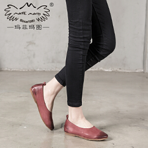 玛菲玛图17春懒人鞋文艺复古休闲鞋真皮浅口单鞋女撞色平跟套脚森女鞋子252-7LY