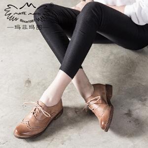 玛菲玛图英伦学院风复古文艺手工女鞋休闲圆头单鞋牛津鞋布洛克小皮鞋129-8D秋季新品