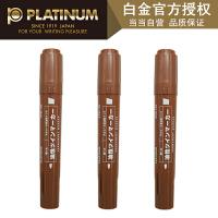 【当当自营】Platinum白金 CPM-150/棕色单支/10色可选 大双头记号笔进口墨水快干办公不可擦物流笔儿童小学生绘画涂鸦多彩油性