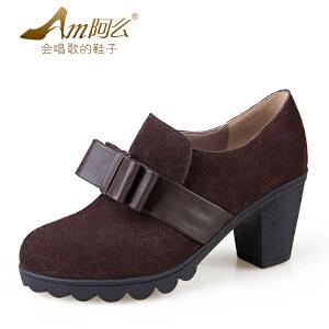 【17新品】阿么牛皮韩版复古及踝单鞋女高跟粗跟牛皮深口圆头磨砂女鞋子