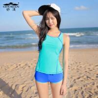 舒漫16008分体泳衣女分体平角大码沙滩泳衣时尚游泳衣