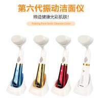【正品保证】韩国pobling洁面仪洗脸刷 洗脸神器 超柔软刷头 第六代奢华金