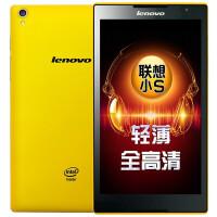 联想(Lenovo)S8-50Lc 8英寸安卓平板电脑 四核Z3745 2G内存 16G存储 800万像素摄像头 联通3G+WIFI 黄色官方标配