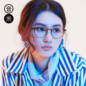 Inmix音米 复古眼镜框 近视眼镜女款潮 时尚眼镜架 眼睛框配眼镜