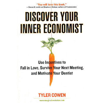 Discover Your Inner Economist(ISBN=9780452289635)