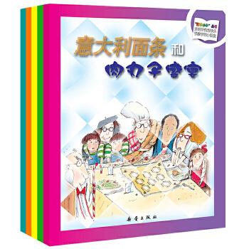 数学小子丛书(全五册)轻松掌握数学难点,送给想快乐学数学的小朋友!