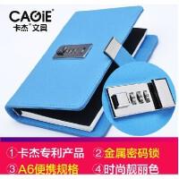 卡杰A6时尚密码本带锁创意日记本手账文具笔记本记事本子4件套装