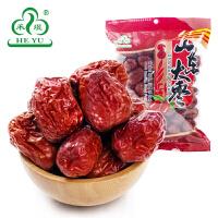 禾煜 山东大枣450g*3袋 大红枣 皮薄核小 山东特产红枣