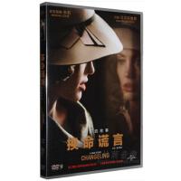 换命谎言/换子疑云 1DVD9经典高清电影碟片DVD