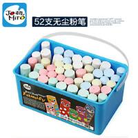 美乐 joanmiro 儿童粉笔彩色 无尘粉笔 52支盒装粉笔画板/黑板用