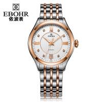 依波表(EBOHR)都市经典系列高贵大气间玫瑰金色白面钢带机械女表女士手表10910429