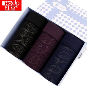 红豆男士内裤 男式再生纤维素纤维网布平角裤三条礼盒装
