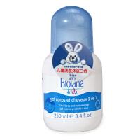 法贝儿宝宝儿童蜂蜜洗发水沐浴露二合一法国婴儿洗发水250ml