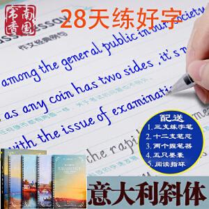 南国书香英语字帖练字帖凹槽英文意大利斜体钢笔硬笔小学生大学生