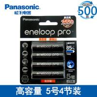 松下爱乐普eneloop五号4粒装电池三洋镍氢5号AA充电爱老婆电池相机玩具
