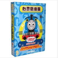 原装正版 儿童动画片 托马斯朋友 心灵启迪篇 5DVD 少儿卡通片 光盘 软件 视频
