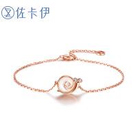 佐卡伊蜗牛小姐玫瑰18k金钻石手链女时尚新款手链首饰正品珠宝