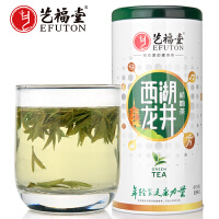 艺福堂茶叶 2017新茶春茶 明前特级杭韵西湖龙井茶绿茶150g EFU15+