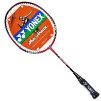 尤尼克斯YONEX羽毛球拍儿童超轻初学训练拍 超大甜区 大拍面 NR-JR超轻全碳素