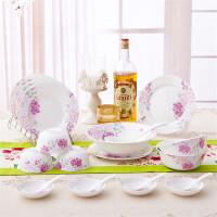 [当当自营]SKYTOP斯凯绨 陶瓷高档骨瓷餐具套装 22头满庭芳